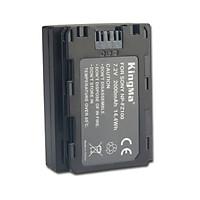 Pin máy ảnh KingMa NP-FZ100 - Hàng chính hãng