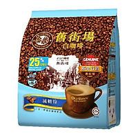 Cà phê trắng giảm đường 3 trong 1 - 525g