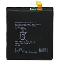 Pin thay thế cho máy điện thoại Sony Xperia C3 D2502 2500mAh