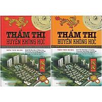 Combo Thẩm Thị Huyền Không Học ( 2 Tập )