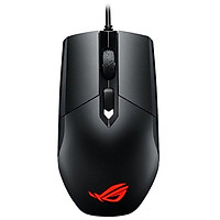 Chuột Gaming Asus ROG Strix Impact II RGB - Hàng Chính Hãng