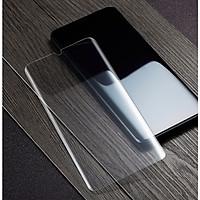 Kính cường lực UV Full màn cho Xiaomi Mi Note 10 Lite