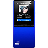 Máy Nghe Nhạc Bluetooth HIFI Moonlight Treasure Box F108