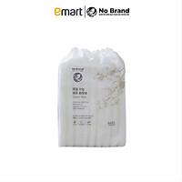 Bông Tẩy Trang Cotton No Brand 240 Miếng