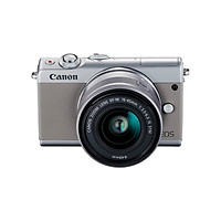 Máy Ảnh Canon EOS M100 Mini (EF-M 15-45mm f / 3.5-6.3 IS STM) - Xám