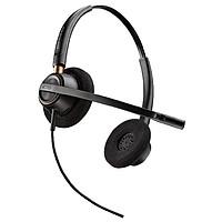 Tai nghe Plantronic EncorePro HW520D hai bên tai chống ồn lọc tạp âm tốt- hàng chính hãng