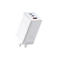 Bộ Chuyển Đổi Nguồn 65w USB PD Loại C Cho IPhone 12 Mini / 12 IPad Pro, Màu Trắng