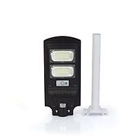 Đèn năng lượng mặt trời liền thể SUNTEK LED SOLAR 60W - Hàng chính hãng
