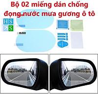 Bộ 02 Miếng dán chống bám nước gương chiếu hậu Xe hơi , xe Ô tô , Gương xe máy (Hàng cao cấp)