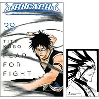 Bleach Tập 38: Fear For Fight [Tặng Postcard]
