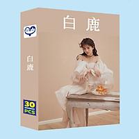 Lomo card Bạch Lộc
