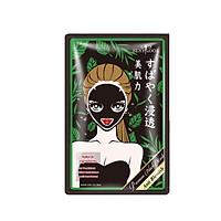 Miếng Lẻ Mặt Nạ Tràm Trà Kiểm Soát Dầu Và Mụn SEXYLOOK Tea Tree Anti Blemish Black Facial Mask (28ml)