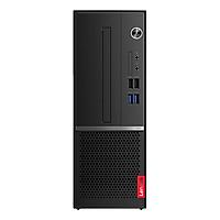 PC Lenovo V530s-07ICB 10TXA000VN Core i3-8100/4GB/1TB/Win10 - Hàng Chính Hãng