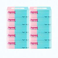 Combo 10 hộp khăn giấy lụa Japani Silk180 hai lớp kích thước 19x20cm hộp xanh - 180 tờ/hộp