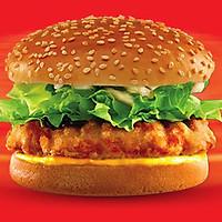 Gifpop Lotteria - Burger Gà Thượng Hạng