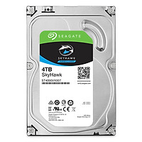 Ổ Cứng HDD Seagate Skyhawk  4TB 3.5