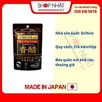 Giấm đen hỗ trợ giảm cân Orihiro Nhật Bản 216 viên -  tặng kẹo mật ong SENJAKU