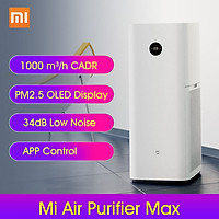 Máy lọc không khí Xiaomi Mi MAX Electric Home Office Home Office Air Cleaner Intelligent PM2.5 OLED Display Control Control Smell Smoke Cleaner