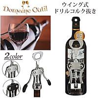 Dụng cụ mở rượu vang nội địa Nhật Bản