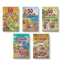 Sách - COMBO THIẾU NHI - Ca dao - Đồng dao - Pandabooks