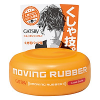 Sáp gatsby Moving Rubber 80g - Ls Cam - 100885872 - 100885872