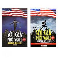 Combo Sói già Phố Wall trọn bộ 2 tập tái bản (tặng kèm bookmark thiết kế aha)