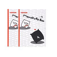 """Combo 02 Quyển Tập Vibook Sinh Viên """"Monokuroboo"""" (200 Trang) - Mẫu Ngẫu Nhiên"""