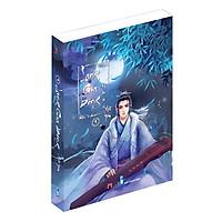 Lang Gia Bảng (Tập 1) - Kỳ Lân Tài Tử