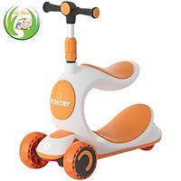 Xe trượt scooter đa năng cho bé mẫu mới nhất