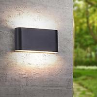 Đèn gắn tường ngoài trời hiện đại hộp chữ nhật dài bo tròn.