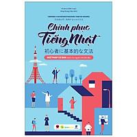 Chinh Phục Tiếng Nhật – Ngữ Pháp Cơ Bản Dành Cho Người Mới Bắt Đầu