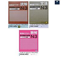 Sách - Luyện Thi Năng Lực Tiếng Nhật Shinkazen Master N3 Nghe hiểu + Đọc Hiểu + Ngữ Pháp (App Online)