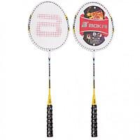 Cặp vợt cầu lông có dây Sportslink SL117