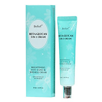Kem Dưỡng Ẩm Beta Glucan Cream 3 in 1, dưỡng da phục hồi da, chống lão hóa, nuôi dưỡng da trắng hồng - Nhập khẩu Hàn Quốc – Belief - Hariko