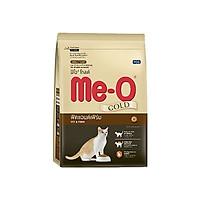 Thức ăn cho mèo ít vận động Me-o Gold Fit and Firm