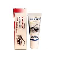 Kem dưỡng hỗ trợ trị thâm và nhăn quanh vùng mắt Klirvin Cream (20g)