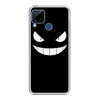 Ốp lưng dẻo cho điện thoại Realme C15 - 0165 MONSTER01 - Hàng Chính Hãng