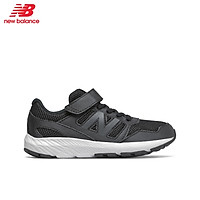Giày chạy bộ trẻ em New Balance Performance - YT570