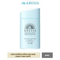 Kem chống nắng dịu nhẹ dạng tinh chất Anessa Essence UV Sunscreen Mild Milk 60ml