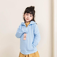 Áo khoác chống nắng bé trai và bé gái Micado áo nắng trẻ em vải kim cương thông hơi che mặt chống tia UV