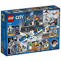 Mô hình đồ chơi lắp ráp LEGO CITY Đội Ngũ Nghiên Cứu Và Phát Triển Không Gian 60230 ( 209 Chi tiết )