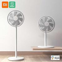 Xiaomi Mi Standing Fan Smart Floor Desktop Fan Portable House Air Conditioner Air Cooler 3 Wind Speed APP Remote Control