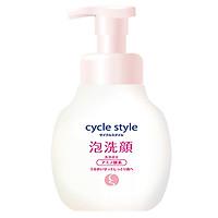 Sữa Rửa Mặt Dạng Bọt Dưỡng Trắng Giành Cho Da Nhạy Cảm CYCLE STYLE Nhật Bản 250ML