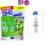 Viên uống rau củ quả tổng hợp DHC premium TẶNG mặt nạ Sexylook/ xịt khoáng Eucerin (Nhập khẩu)