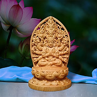 Tượng Gỗ Thiên Thủ Thiên Nhãn Bồ Tát – Trang trí xe ô tô/ bàn làm việc/ Phật Bản mệnh tuổi Tý