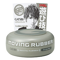 Sáp gatsby Moving Rubber 80g - gm Xám - 100885871 - 100885871