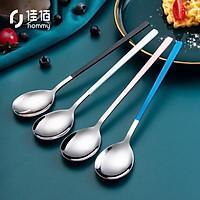 Jiabai stainless steel long handle spoon creative Korean color main meal spoon household mixing spoon Nordic style long handle blessing spoon powder white blue black 4 sticks JB-0468