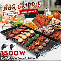 1500W 5Gear 110 V  Electric Grill Machine Household Barbecue Pan Tray Smokeless  Non-stick Grill