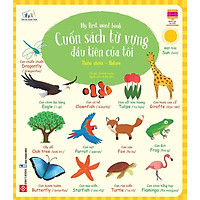 Cuốn Sách Từ Vựng Đầu Tiên Của Tôi - My First Word Book - Thiên Nhiên - Nature
