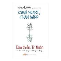 Tâm Thiền, Trí Thiền